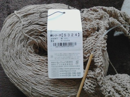 ヌーベン糸