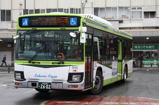国際興業バス 新型エルガ 9002号車