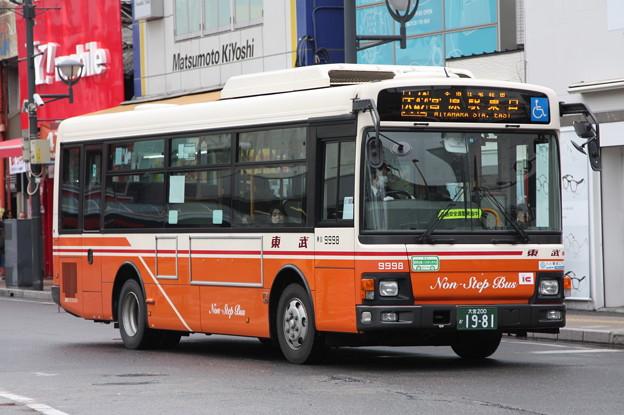 東武バス 9998号車