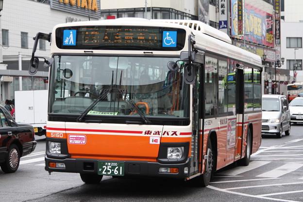 東武バス 新型ブルーリボン 5160号車
