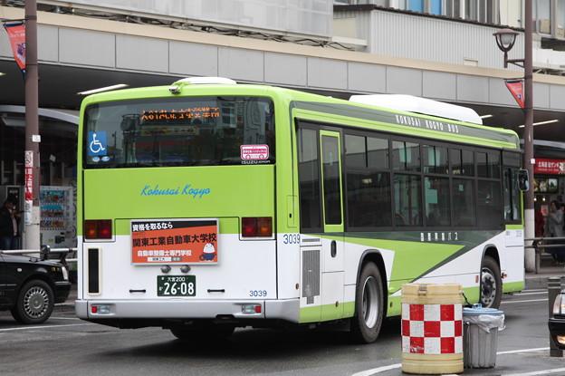 国際興業バス 新型エルガ 3039号車