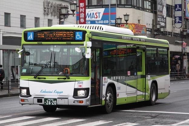 国際興業バス 3045号車
