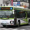 Photos: 国際興業バス 3045号車