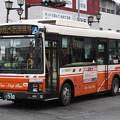 Photos: 東武バス 2835号車