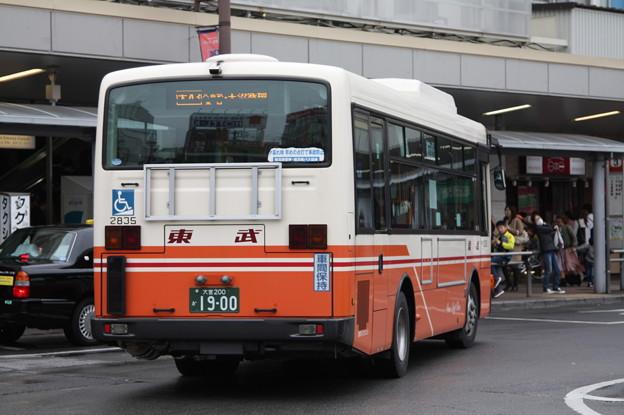 東武バス 2835号車 後部