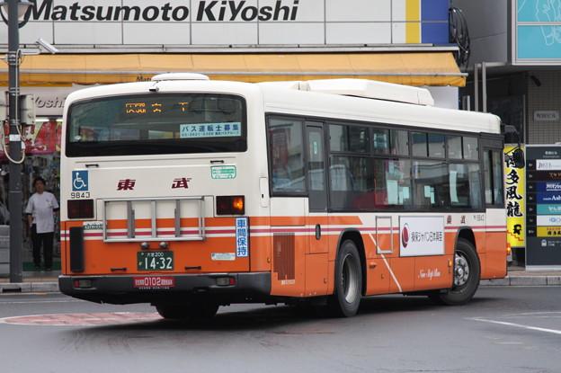 東武バス 9843号車 後部