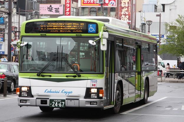 国際興業バス 7020号車