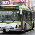 Photos: 国際興業バス 7020号車