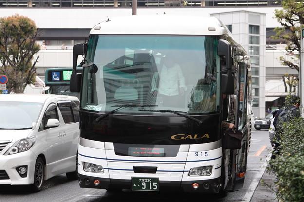 国際興業バス 918号車