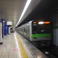 都営新宿線 10-300形