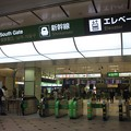 Photos: 大宮駅 南改札口