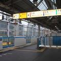 Photos: 京浜東北線 赤羽駅 ホーム