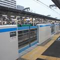Photos: 京浜東北線 赤羽駅 ホームドア