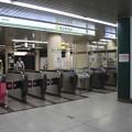 都営新宿線 岩本町駅 改札口