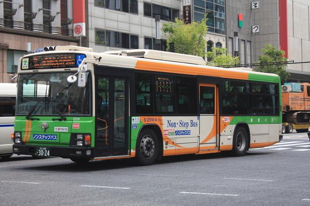 都営バス S-Z510
