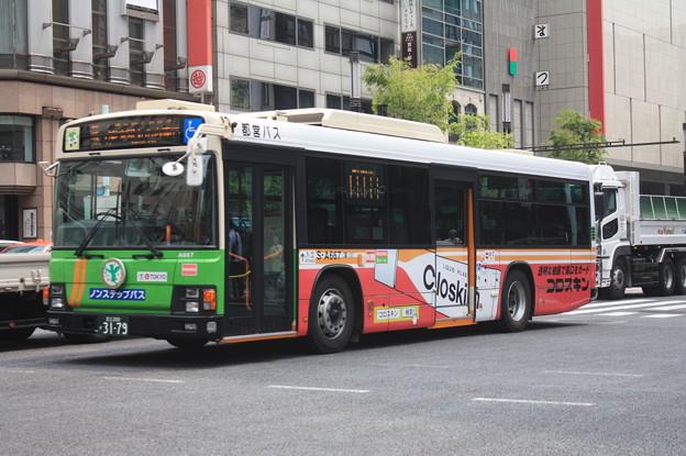 都営バス S-A667 コロスキン ラッピング