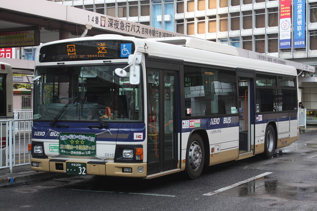 京王バス東 D21510
