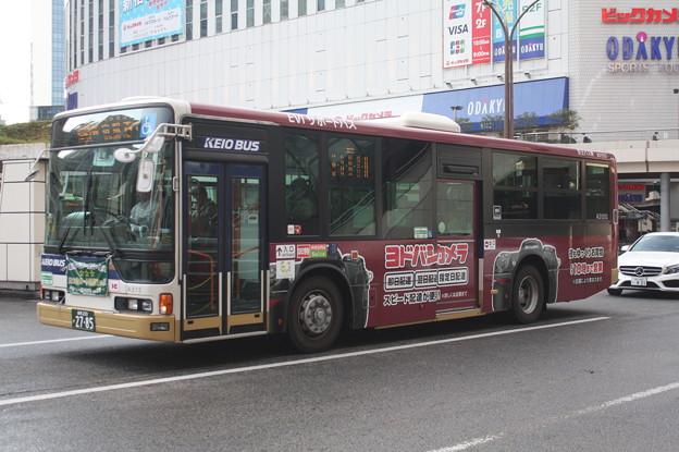 京王バス東 A31313