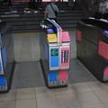 東急東横線・大井町線自由が丘駅自動改札機