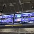 東急大井町線自由が丘駅発車案内表示器