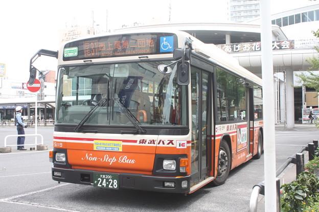 東武バス 5119号車