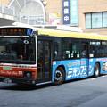 東武バス 5039号車 「三光ソフラン」ラッピング