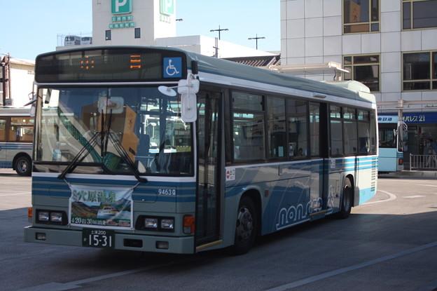 関鉄グリーンバス 9463G