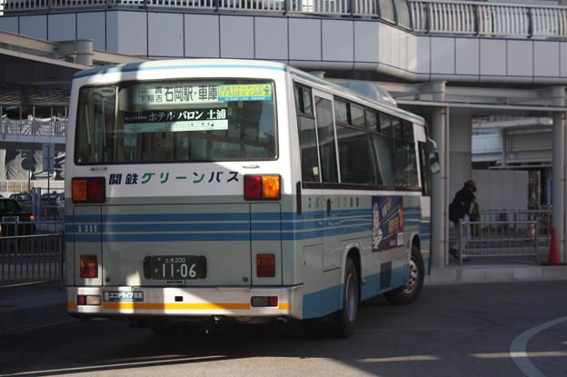 関鉄グリーンバス G035 後部