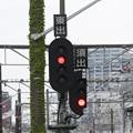 4灯式・3灯式信号機