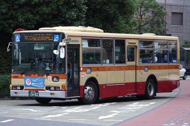 神奈川中央交通 な108号車