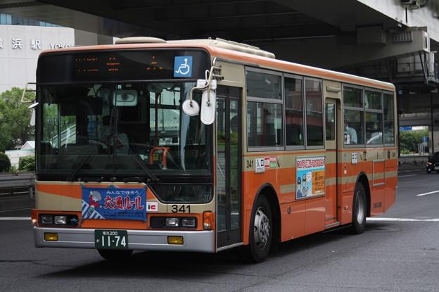 江ノ電バス 341号車