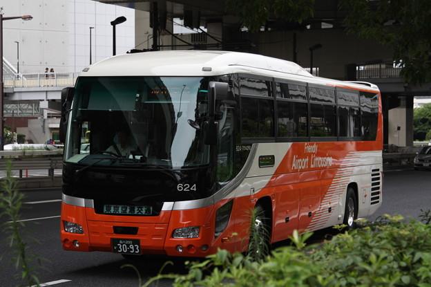 東京空港交通 624-70142RU