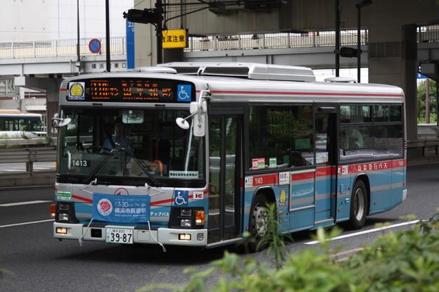 京浜急行バス Y1413号車