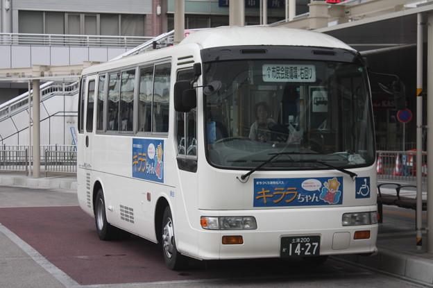 キララちゃんバス