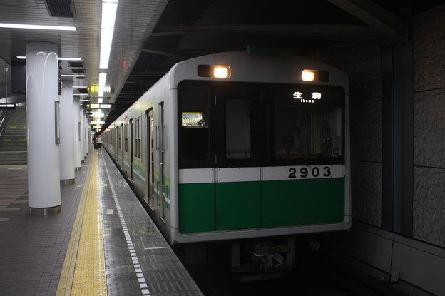 大阪市営地下鉄中央線 20系2603F