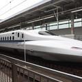 東海道・山陽新幹線 N700系(N700A)1000番台G30編成