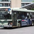Photos: 京都市営バス 877号車