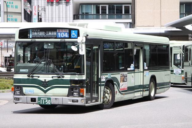 京都市営バス 1150号車