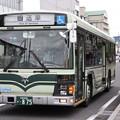 Photos: 京都市営バス 875号車