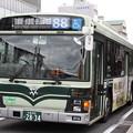 Photos: 京都市営バス 2834号車