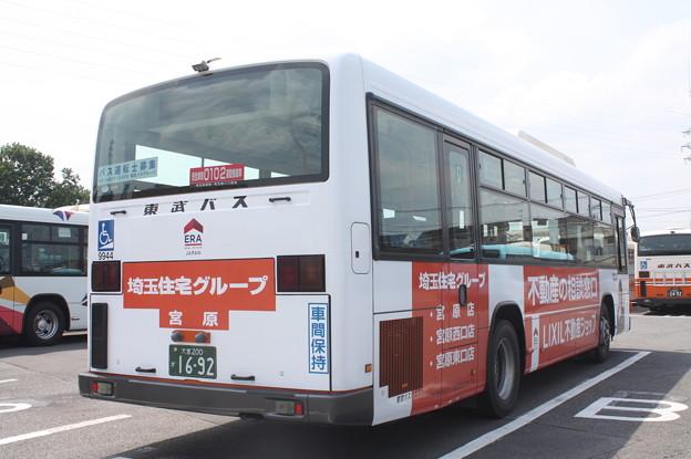 東武バス 9944号車 「不動産の相談窓口」ラッピング 後部
