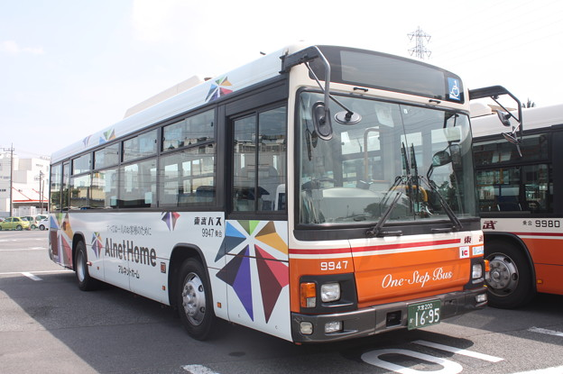 東武バス 9947号車 「アルネットホーム」ラッピング