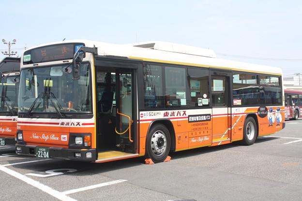 東武バス 5041号車 「反射材普及促進バス」ラッピング