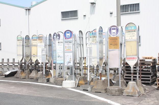 東武バスウエスト大宮営業事務所 構内 バス停