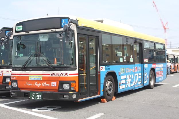 東武バス 5038号車