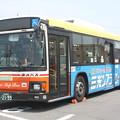Photos: 東武バス 5038号車