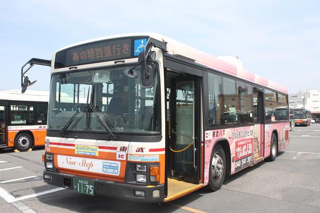 東武バス 9786号車 「あの珍百景行き」表示