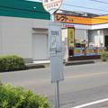 Photos: 東武バスウエスト バス停 吉野町車庫