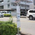東武バスウエスト バス停 吉野町車庫