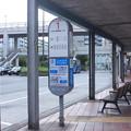 東戸塚駅東口 1番バスのりば